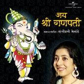 Jai Shri Ganpati by Sanjivani Bhelande