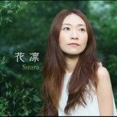 Karin by Suara