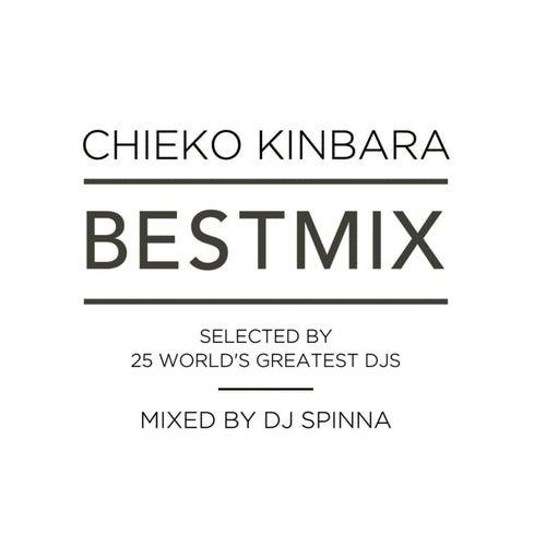 Best Mix by Chieko Kinbara