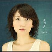 Kizuna by Suara