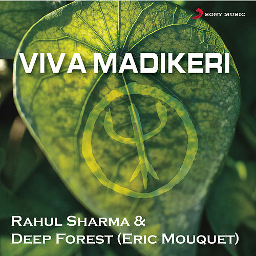 Viva Madikeri by Rahul Sharma