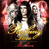 Moskau (The Hits of Dschinghis Khan in the Sound of Today) by Rocking Son