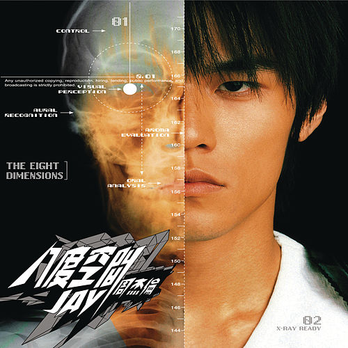The Eight Dimensions by Jay Chou