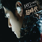 The Era 2010 World Tour by Jay Chou