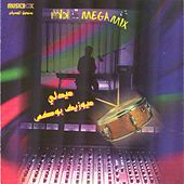 Music Box Mega Mix de Music Box