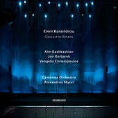 Concert in Athens by Various Artists
