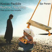 Sar Penen de Kostas Pavlidis