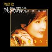 Chun Ai Chuan Shuo de Vivian Chow
