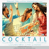 Cocktail by Various Artists