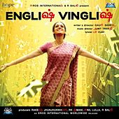 English Vinglish (Tamil) by Amit Trivedi