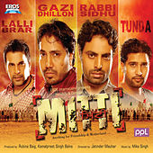 Mitti by Various Artists