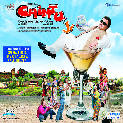 Chintu Ji by Various Artists