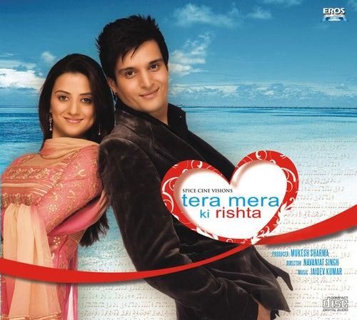 Tera Mera Ki Rishta by Various Artists