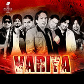 Variya by Various Artists