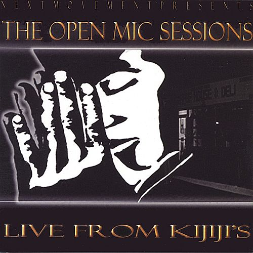 Live From Kijiji's by Various Artists