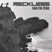 Edo Gia Sena by Reckless