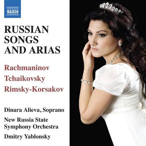 Russian Songs and Arias by Dinara Alieva