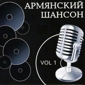 Armenian Chanson Vol.1 by Various Artists