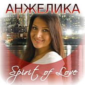 Spirit of Love by Angelika