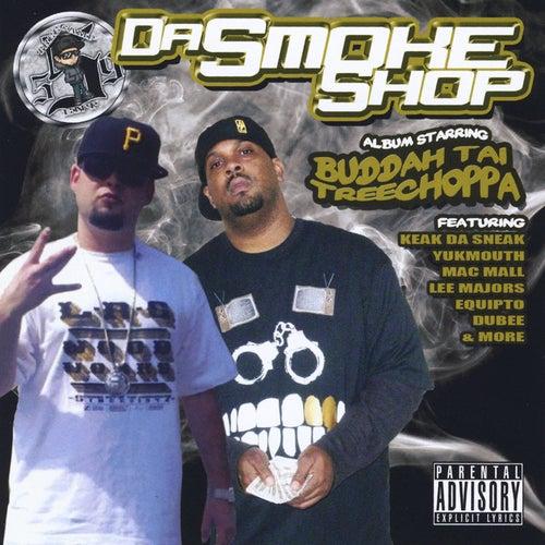 Da Smoke Shop by Various Artists