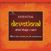 Essential - Devotional (Vol.1) by Various Artists