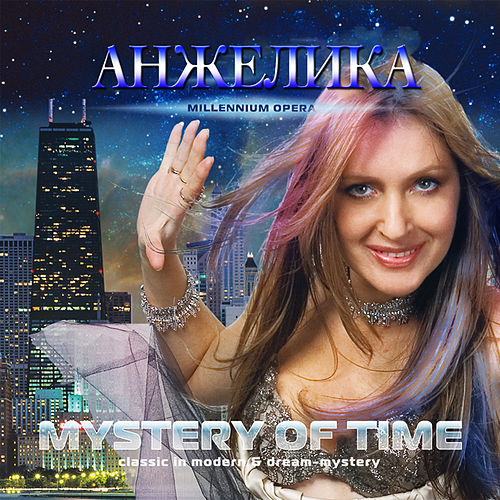 Mystery Of Time by Angelika