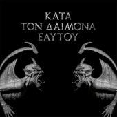 Kata Ton Daimona Eaytoy (Do What Thou Wilt) von Rotting Christ