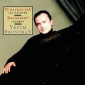 Tchaikovsky: The Seasons, Op. 37b, Balakirev: Islamey by Yefim Bronfman