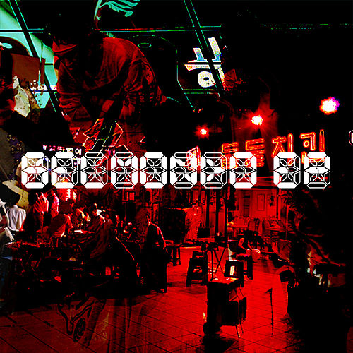 Belmondo EP by Alex Gopher