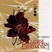 Chinese Traditional Erhu Music 1 by Lei Qiang