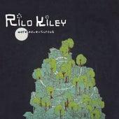 I Never von Rilo Kiley