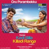 Oru Porambokku by Yuvan Shankar Raja