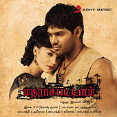 Madharasapattinam (Original Motion Picture Soundtrack) de G.V.Prakash Kumar