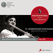 From the NCPA Archives - Hariprasad Chaurasia by Pandit Hariprasad Chaurasia