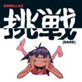 Dare (Dance Remix) by Gorillaz