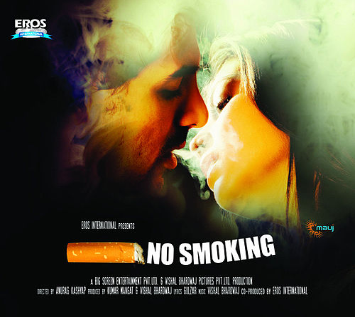 No Smoking by Various Artists