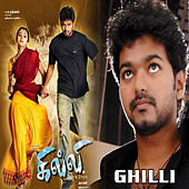Ghilli de Various Artists