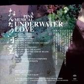 Underwater Love von Stereo Total