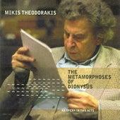 The Metamorphoses Of Dionysus by Mikis Theodorakis (Μίκης Θεοδωράκης)