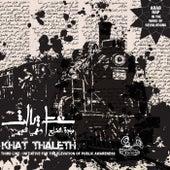 Khat Thaleth von Various Artists