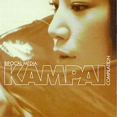Kampai by Various Artists
