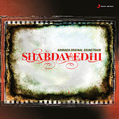 Shabdavedhi by Various Artists