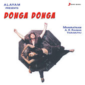 Donga Donga (Original Motion Picture Soundtrack) by A.R. Rahman