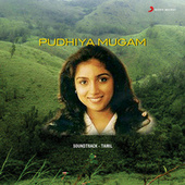 Pudhiya Mugam (Original Motion Picture Soundtrack) by A.R. Rahman