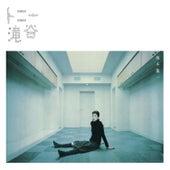 Tony Takitani by Ryuichi Sakamoto