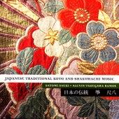 Japanese Traditional Koto And Shakuhachi Music de Satomi Saeki