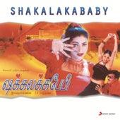 Shakalakababy by Unni Krishnan