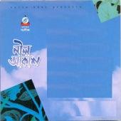 Nil Akash de Various Artists