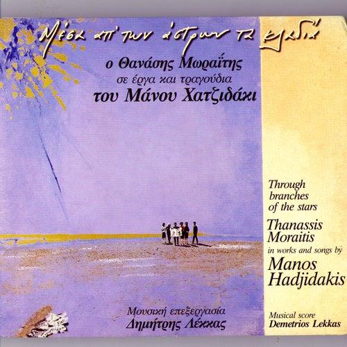 Through Branches Of The Stars by Manos Hadjidakis - Thanassis Moraitis