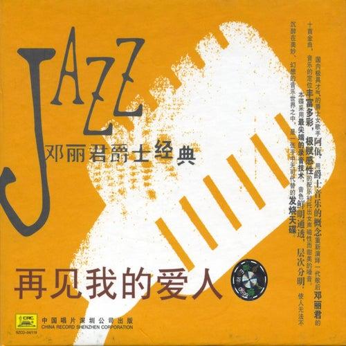 Goodbye My Love: Deng Lijun Jazz Classics de A Wa
